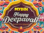 Deepavali, or Diwali, is one of the largest and most important holidays in India