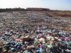 This landfill covered over 2.5 acres